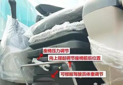 挖掘机座椅的安全带系法同汽车一样